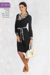 Платье Lila 2150А