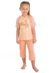 Пижама Wadima 40430