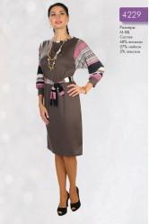 Платье Lila 4229
