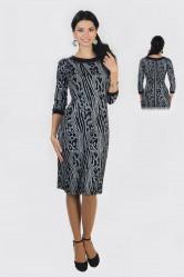 Платье Lila 4212