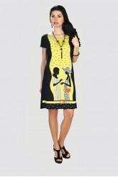 Платье Lila 43007