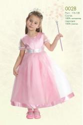 Платье Lila 0028