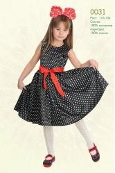 Платье Lila 0031