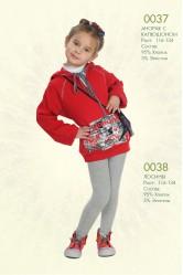 Анорак с капюшоном Lila 0037