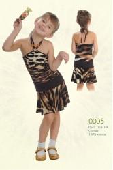 Сарафан Lila 0005
