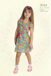 Платье Lila 0034