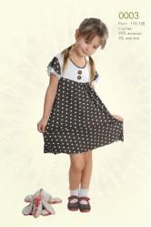 Платье Lila 0003