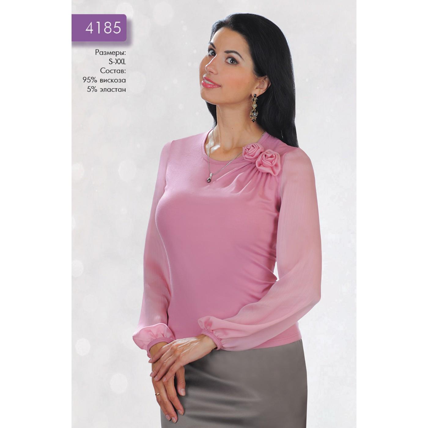 Купить дорогую блузку доставка